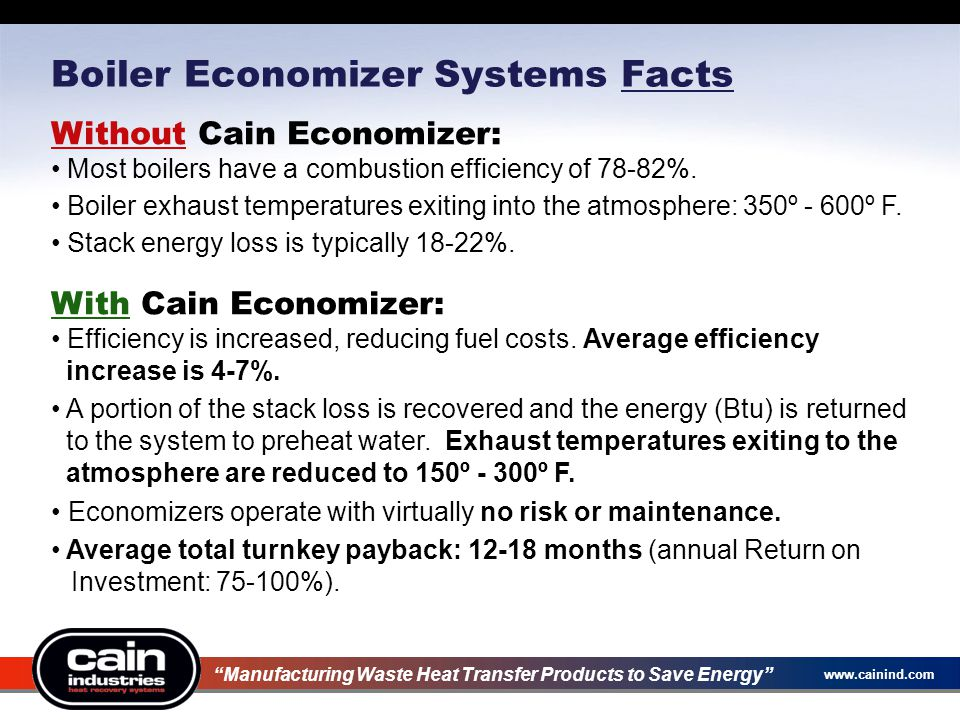 Boiler Economizer Systems Facts