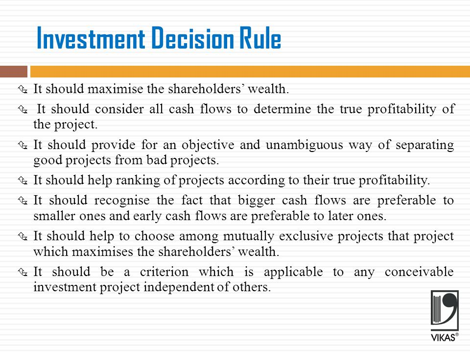 Investment Decision Rule