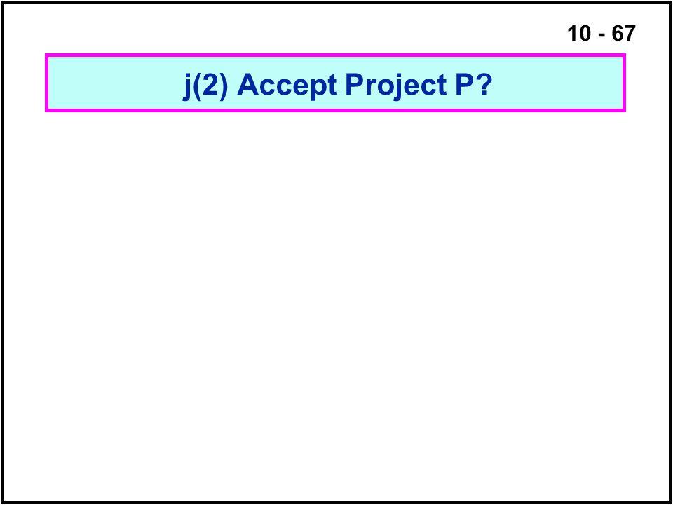 j(2) Accept Project P