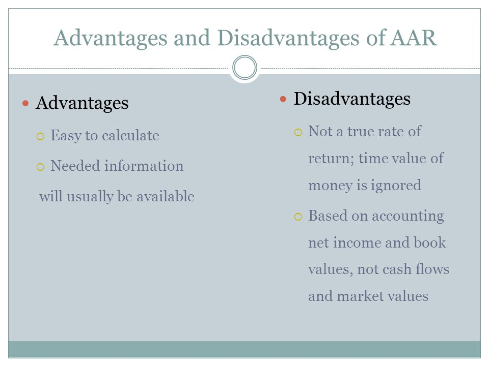 Advantages and Disadvantages of AAR
