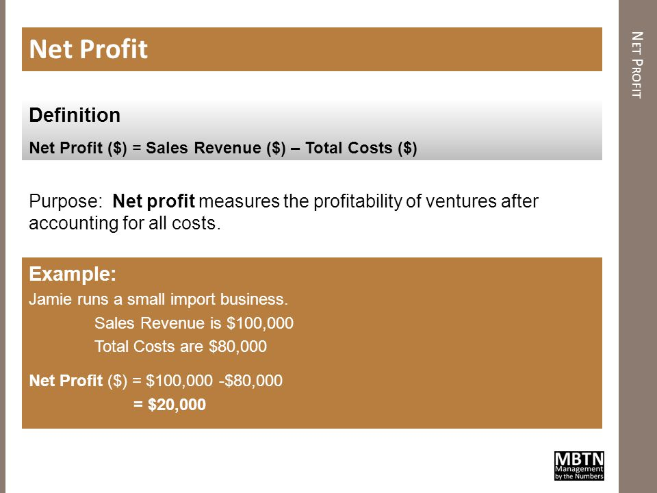 Net Profit Definition Example: