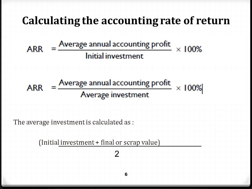 Calculating the accounting rate of return
