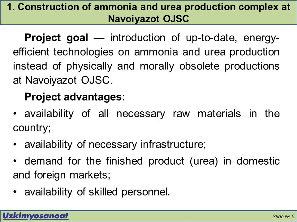 availability of all necessary raw materials in the country;