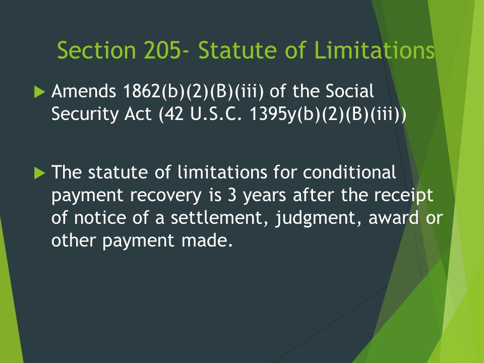 Section 205- Statute of Limitations