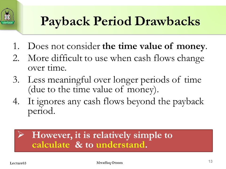 Payback Period Drawbacks