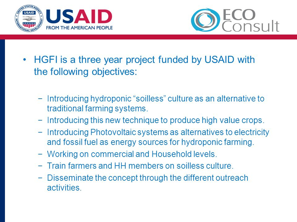 HGFI is a three year project funded by USAID with the following objectives: