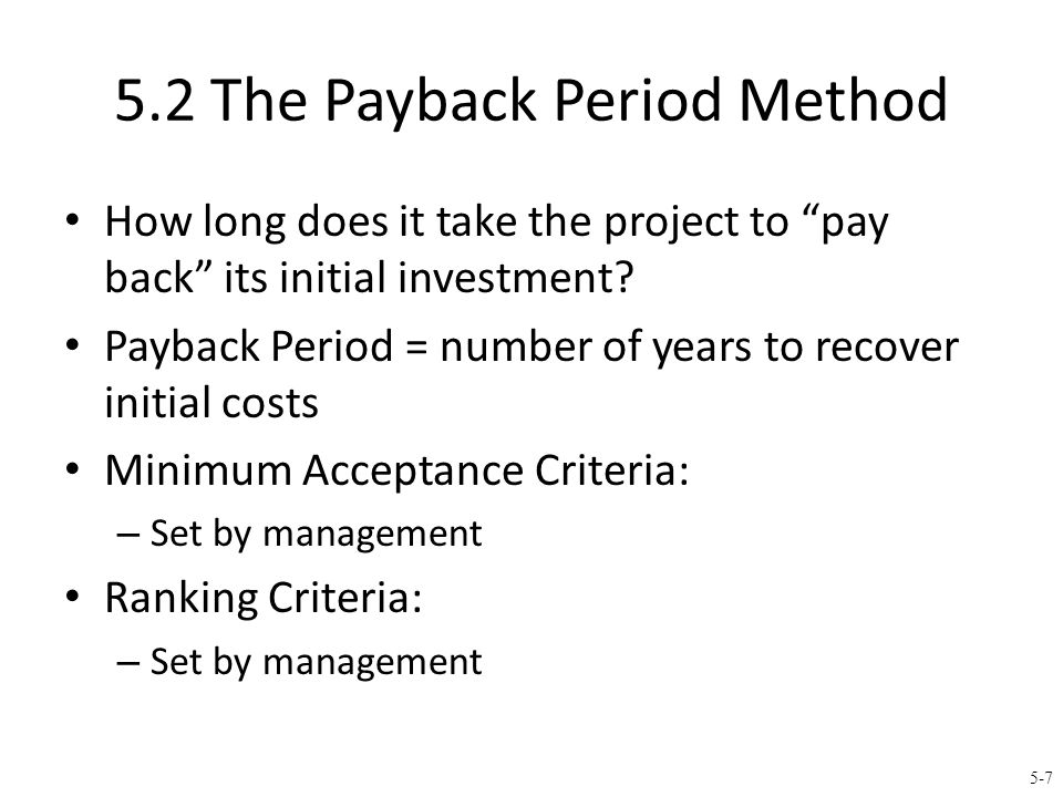 Payback Period Computation