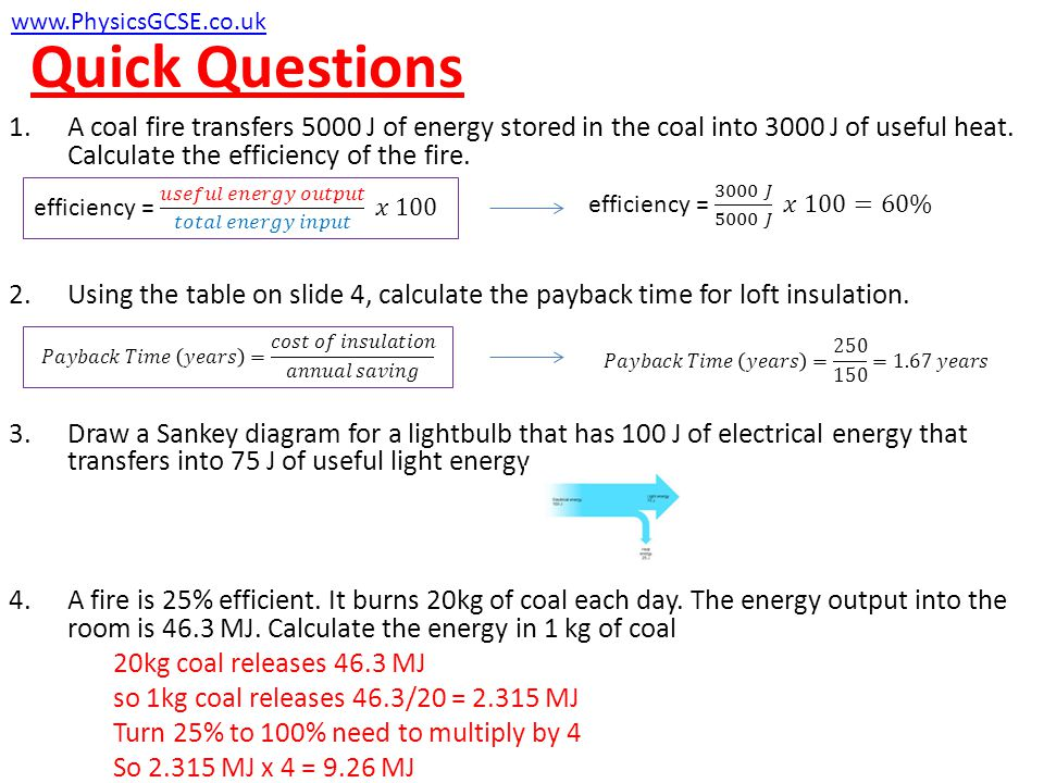 www.PhysicsGCSE.co.uk Quick Questions.
