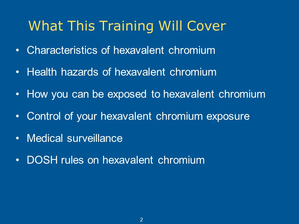 What This Training Will Cover