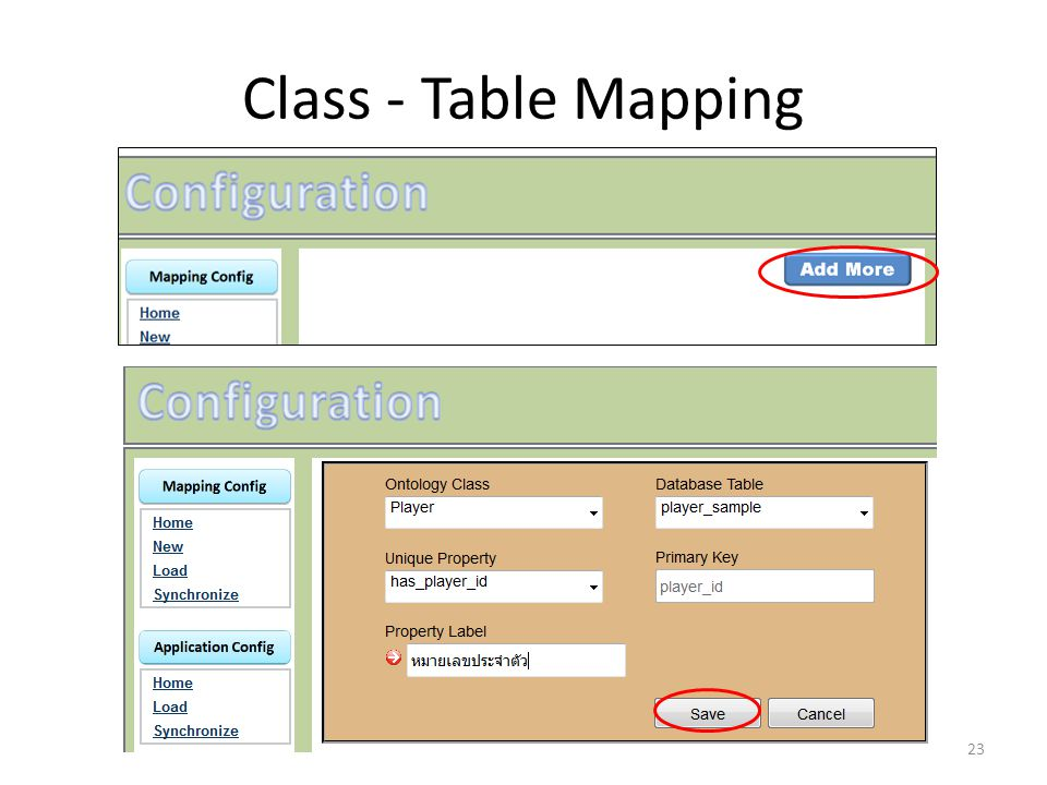 Class - Table Mapping