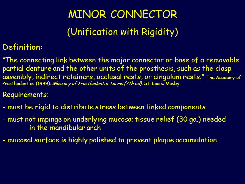 (Unification with Rigidity)