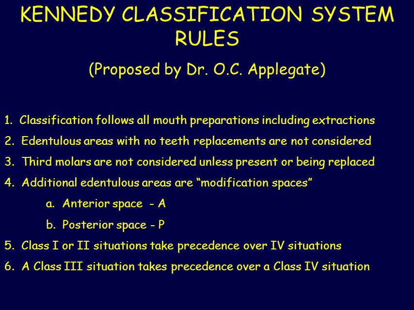 KENNEDY CLASSIFICATION SYSTEM RULES