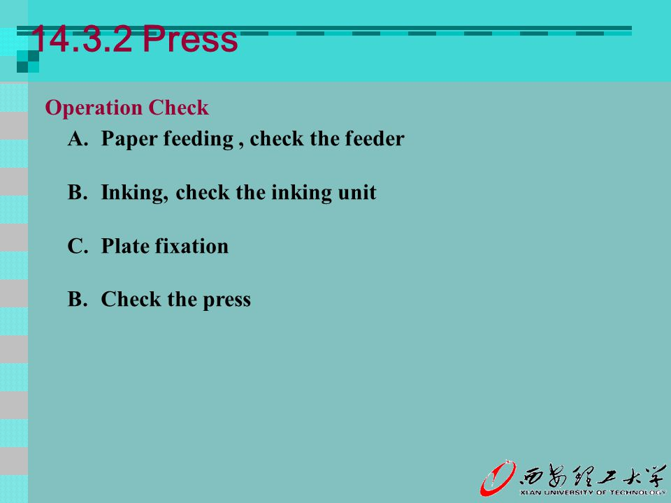 14.3.2 Press Operation Check Paper feeding , check the feeder