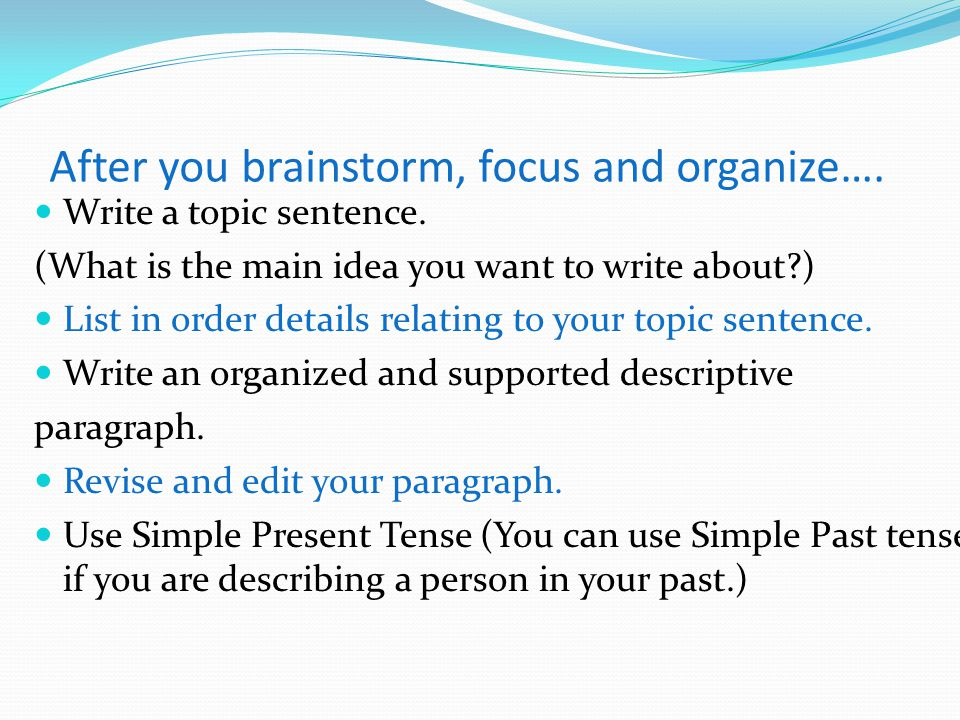 After you brainstorm, focus and organize….