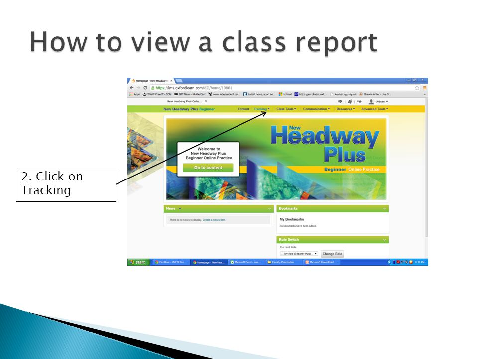 How to view a class report