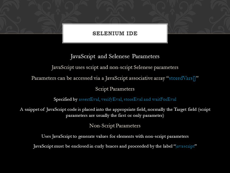 JavaScript and Selenese Parameters