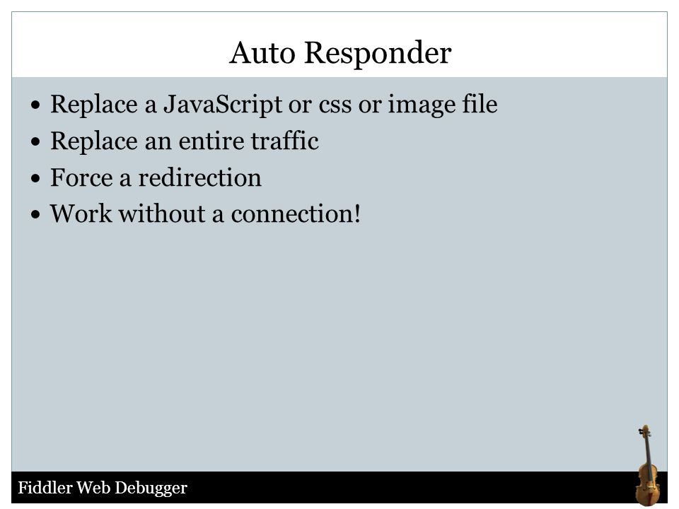 Auto Responder Replace a JavaScript or css or image file
