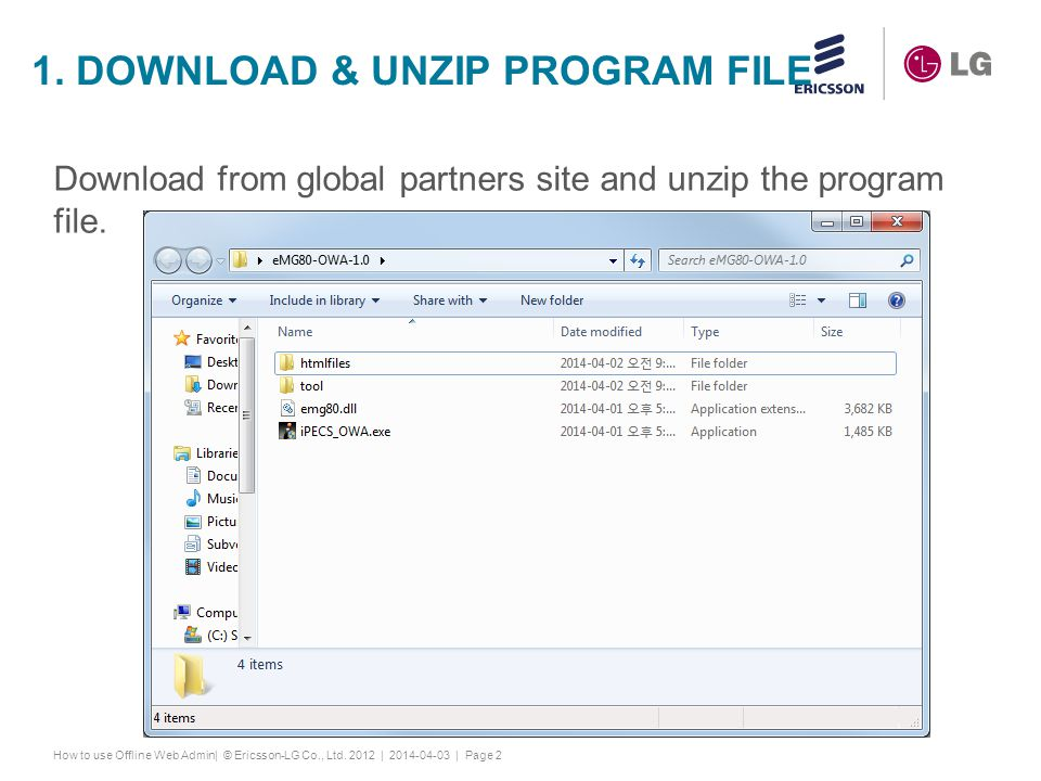 1. Download & unzip program file