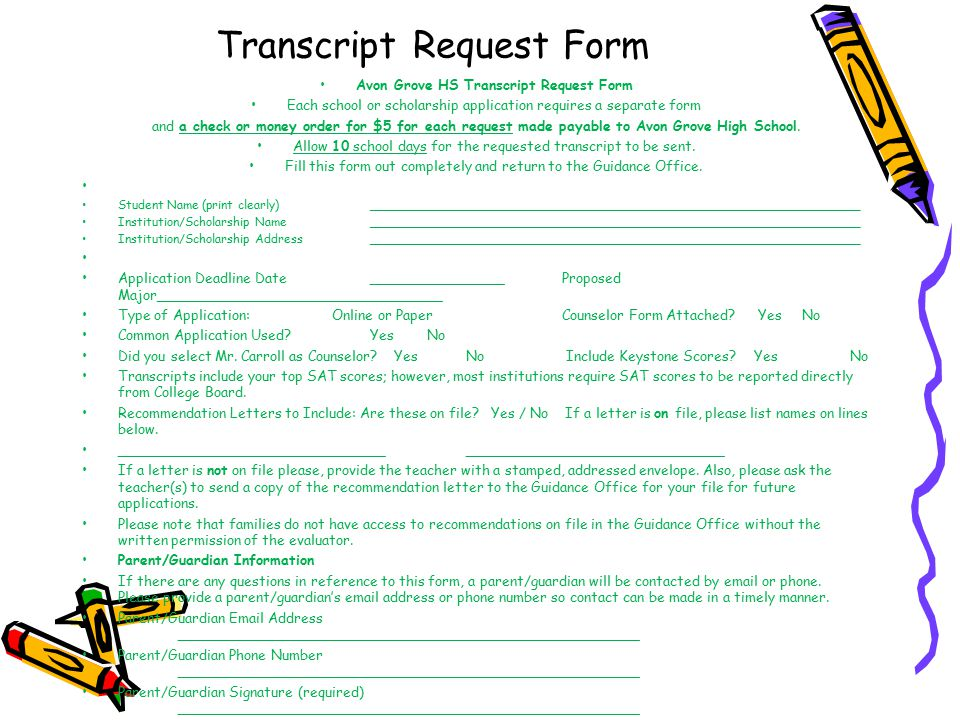 Bpcc Transcript Request Form - Image Mag