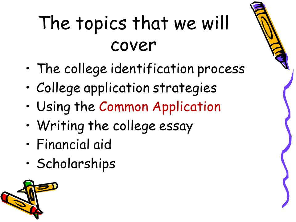 The topics that we will cover
