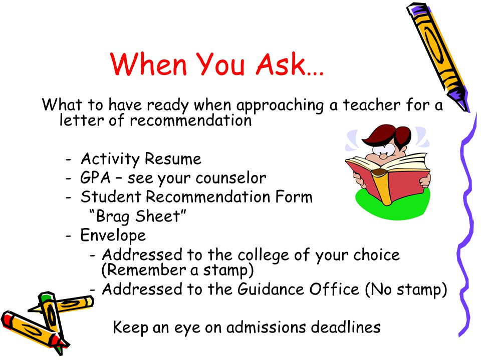 Keep an eye on admissions deadlines