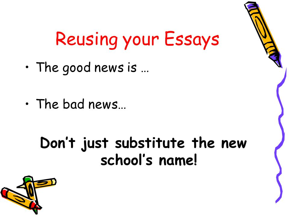 Don't just substitute the new school's name!