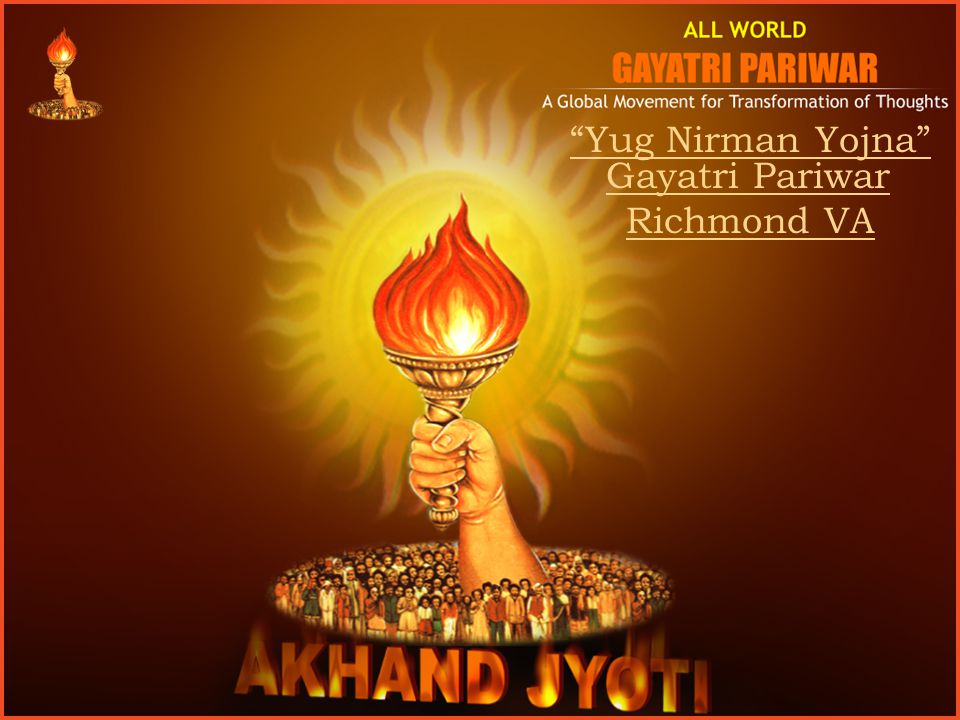 Yug Nirman Yojna Gayatri Pariwar Richmond VA