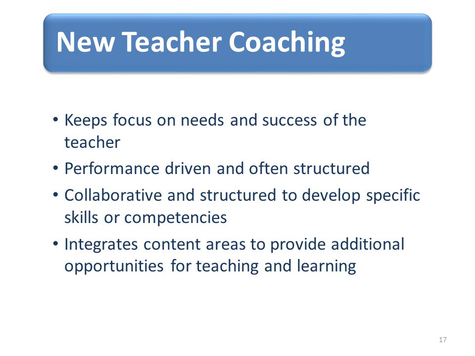 Keeps focus on needs and success of the teacher