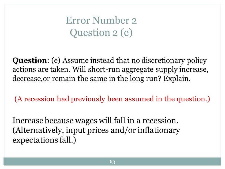 Error Number 2 Question 2 (e)