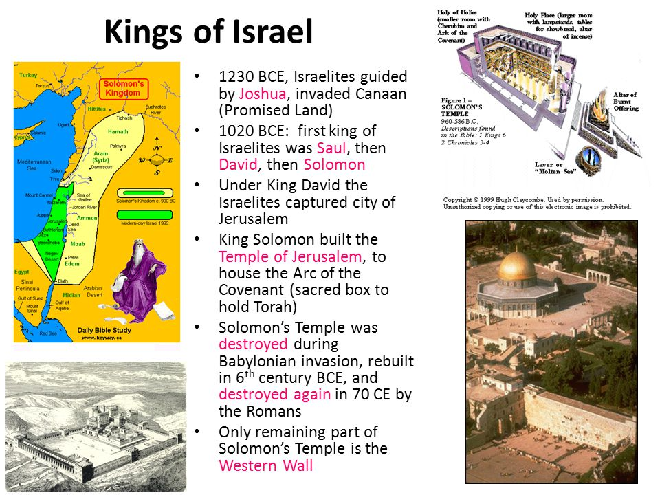 Kings of Israel 1230 BCE, Israelites guided by Joshua, invaded Canaan (Promised Land)