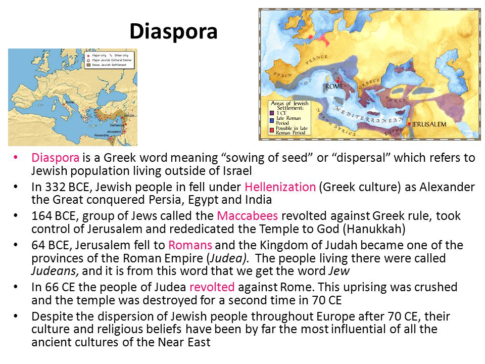 Diaspora Diaspora is a Greek word meaning sowing of seed or dispersal which refers to Jewish population living outside of Israel.