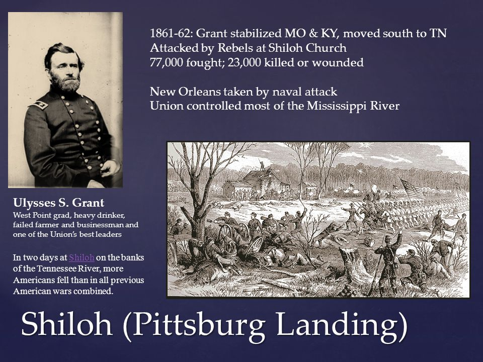 Shiloh (Pittsburg Landing)