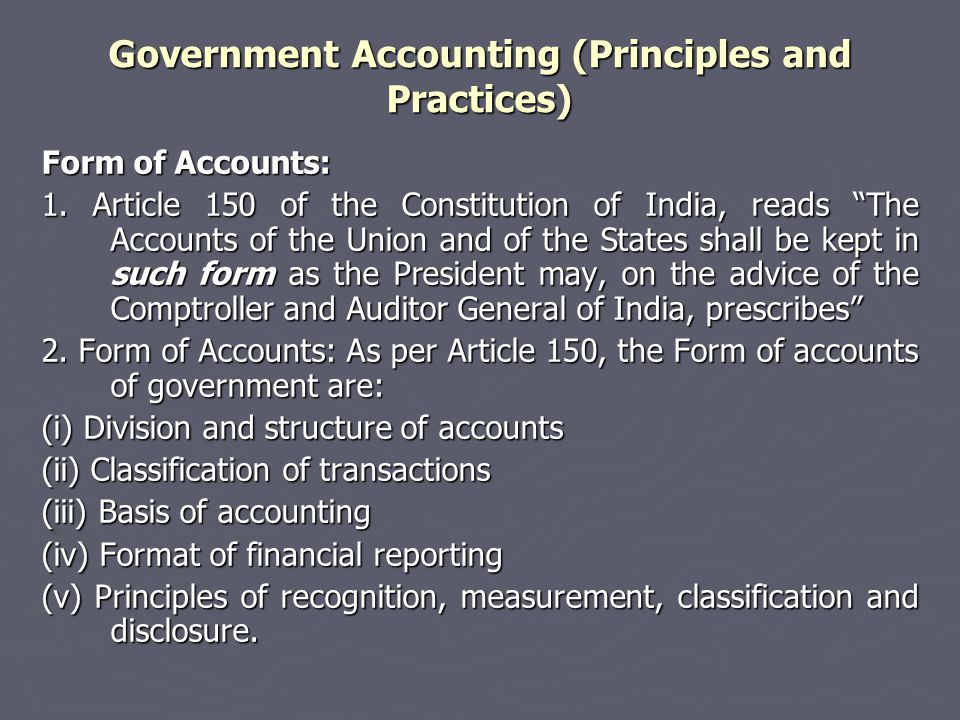Government Accounting (Principles and Practices)