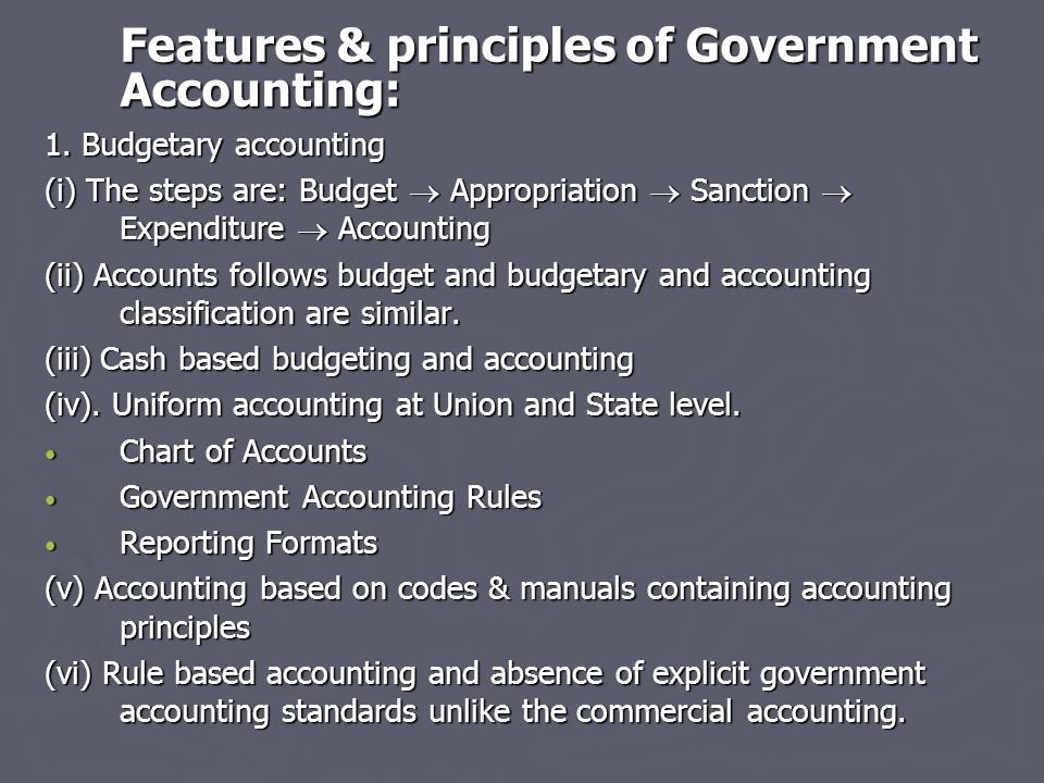 Features & principles of Government Accounting: