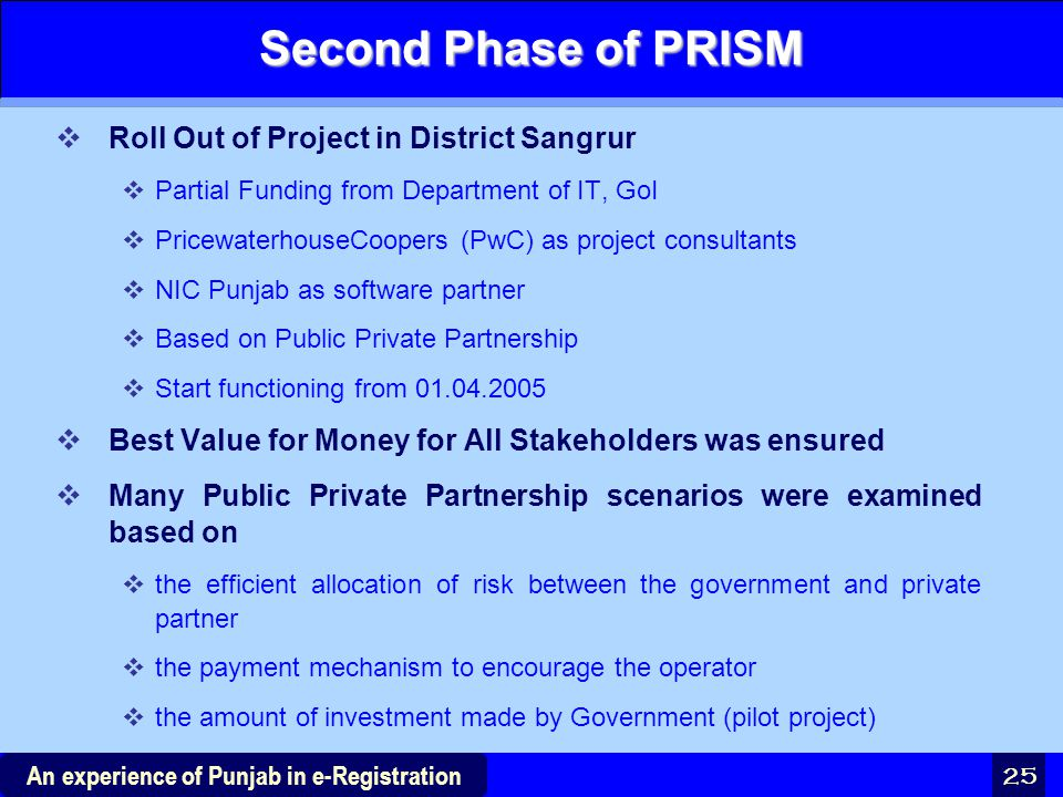 Second Phase of PRISM Roll Out of Project in District Sangrur