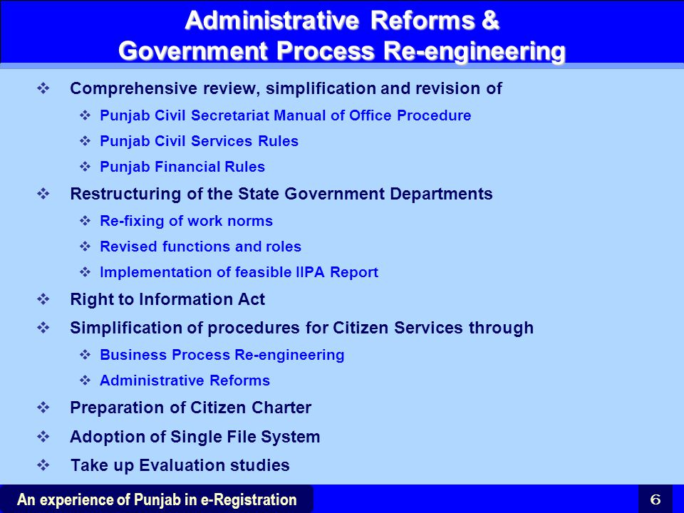 Administrative Reforms & Government Process Re-engineering