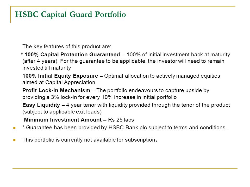 HSBC Capital Guard Portfolio