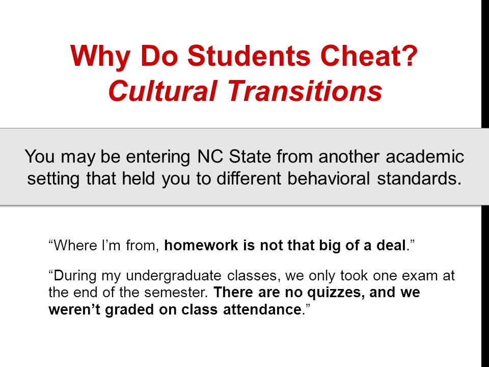Why Do Students Cheat Cultural Transitions