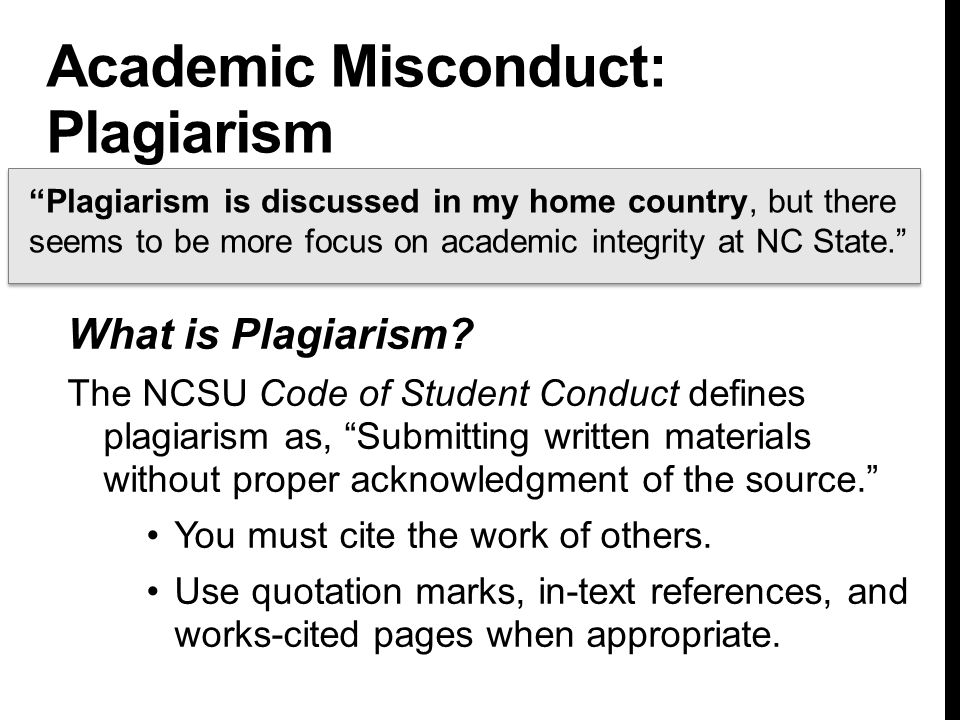 Academic Misconduct: Plagiarism