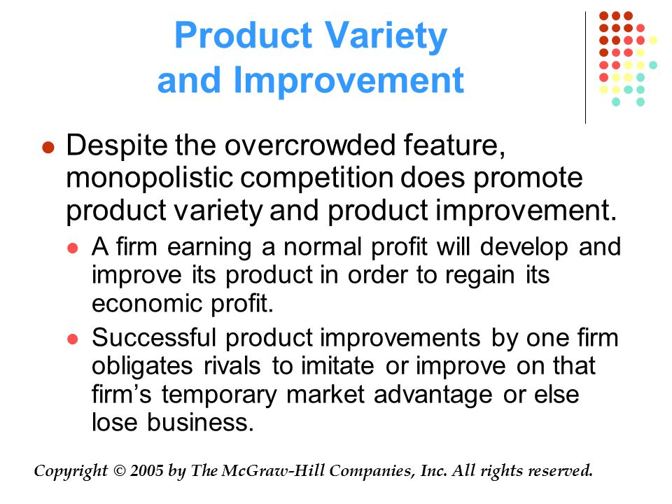 Product Variety and Improvement
