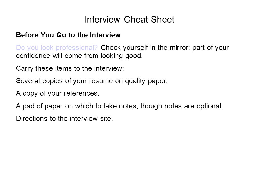 Interview Cheat Sheet Before You Go to the Interview