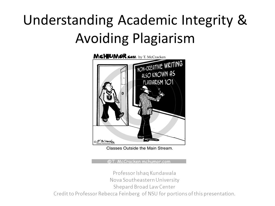 what is academic integrity pdf