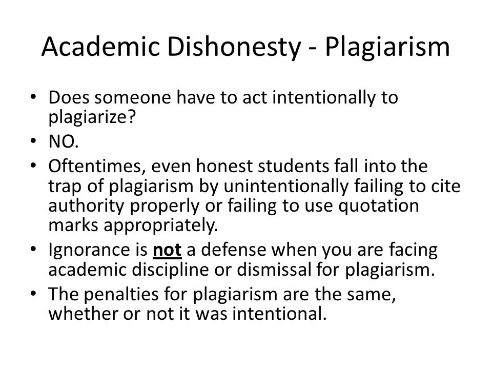 Academic Dishonesty - Plagiarism