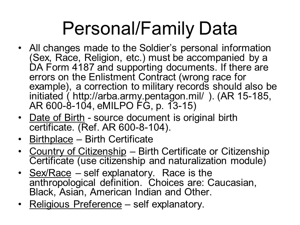 Personal/Family Data