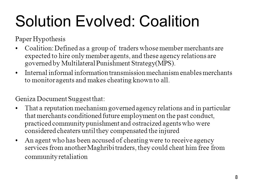 Solution Evolved: Coalition