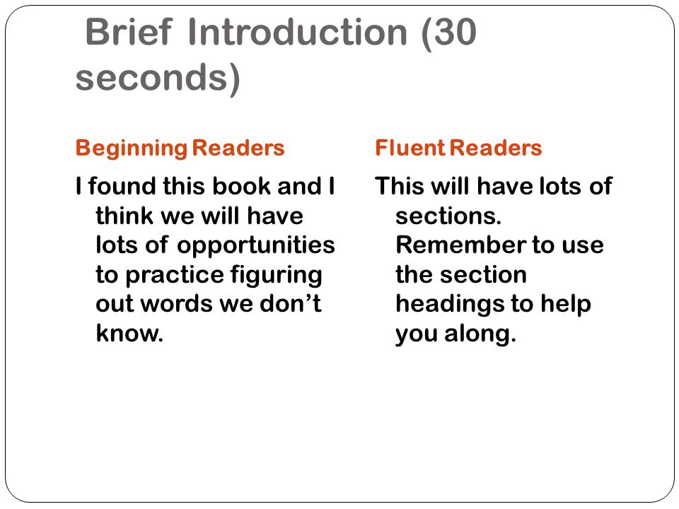 Brief Introduction (30 seconds)