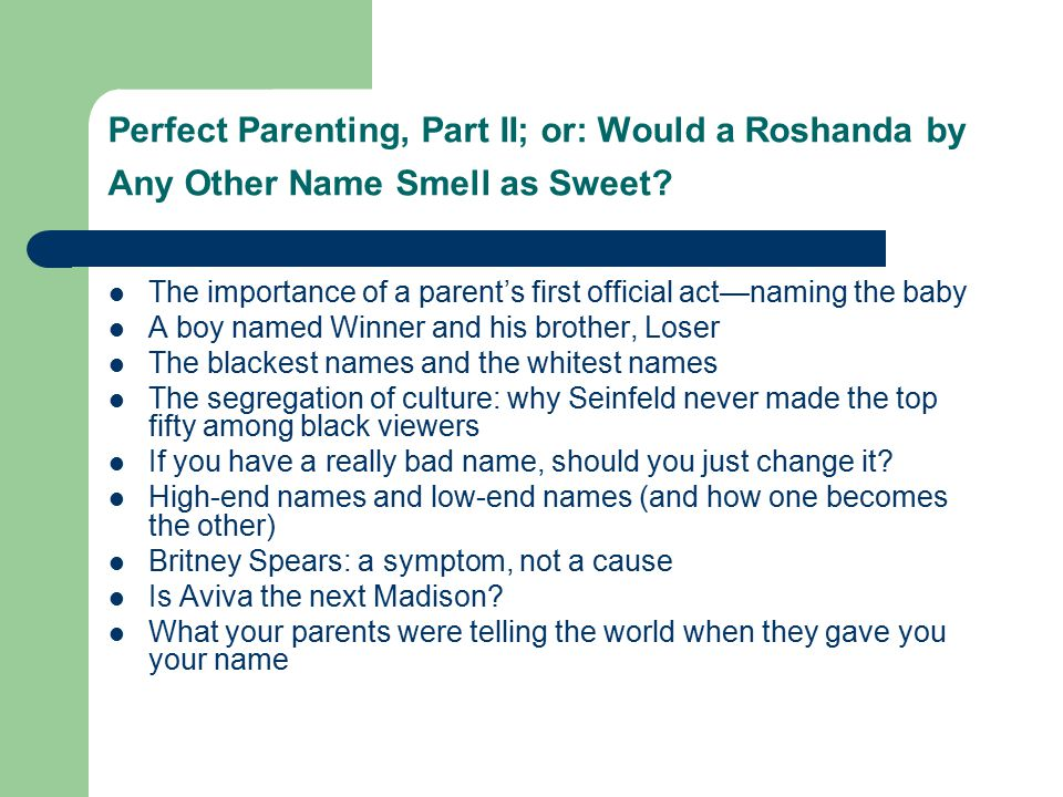Perfect Parenting, Part II; or: Would a Roshanda by Any Other Name Smell as Sweet