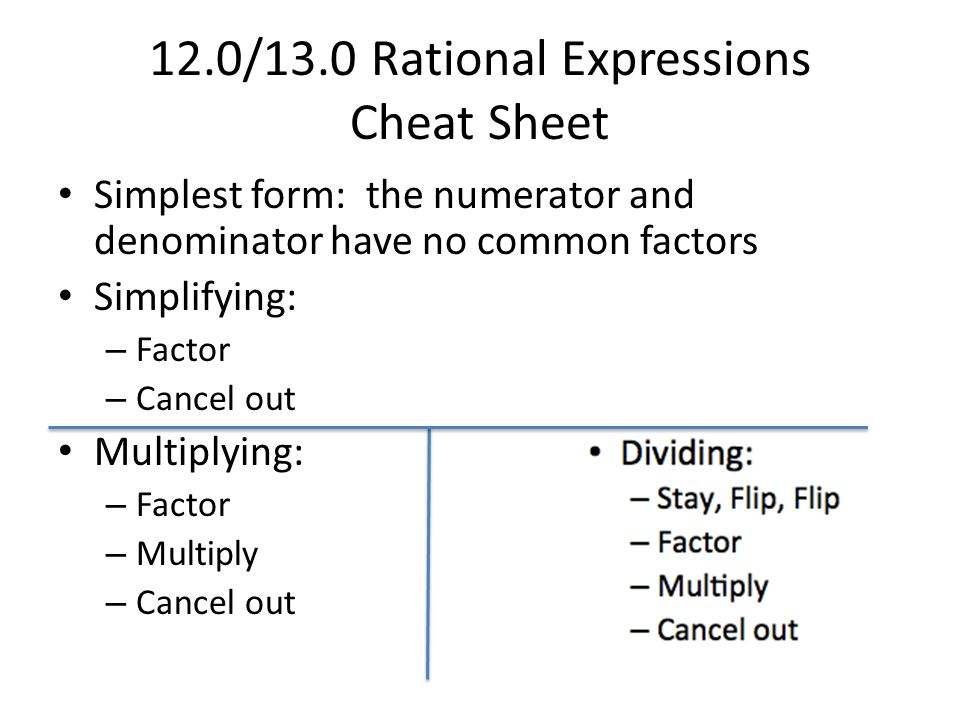 12.0/13.0 Rational Expressions Cheat Sheet