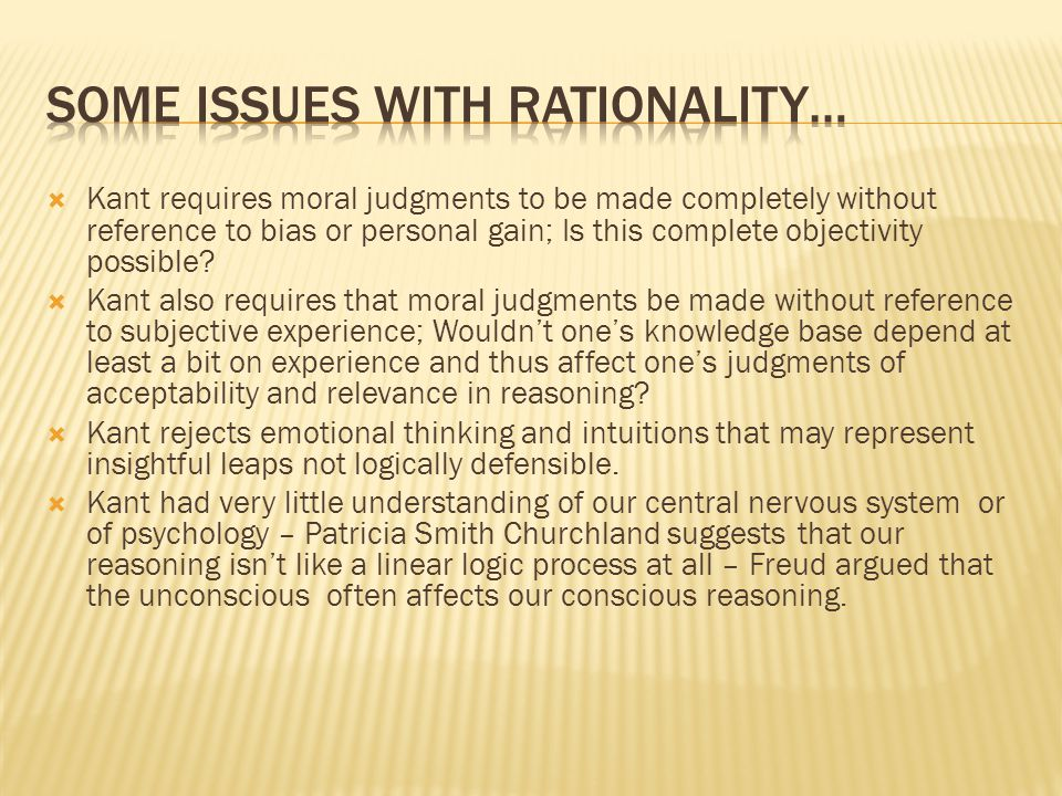Some issues with rationality…