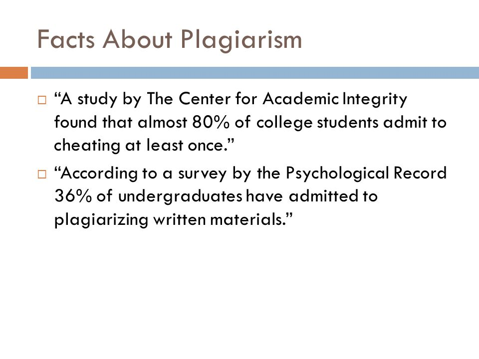 Facts About Plagiarism